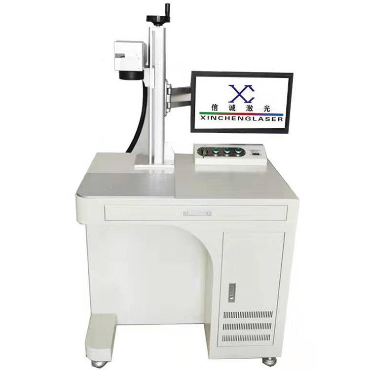 便携式激光打码机订做 大型激光打码机定做 信诚