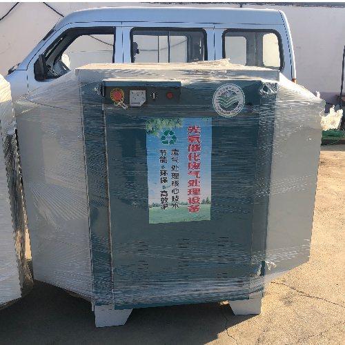 光氧催化活性炭一体机供应商 光氧催化活性炭一体机出售 宏日机械