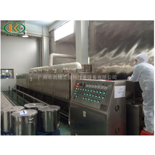 凯棱 专业节能微波海产品干燥机