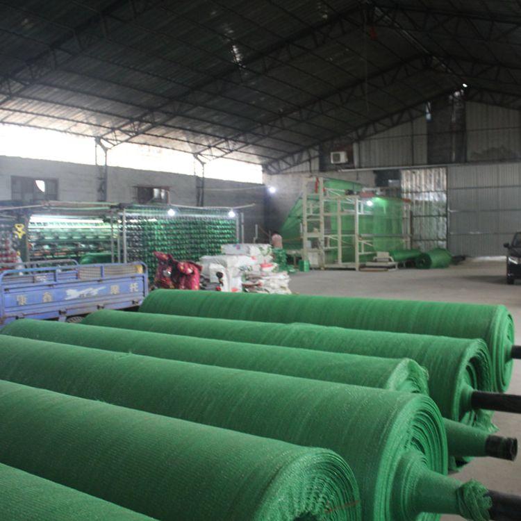 果树防虫网生产厂家 金广 绿色防虫网生产厂家加工