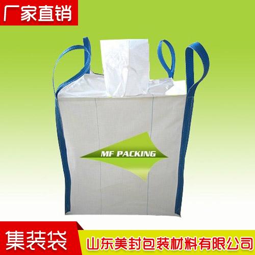 可定制的集装袋有规模 集装袋公司 集装袋生产批发 美封包装