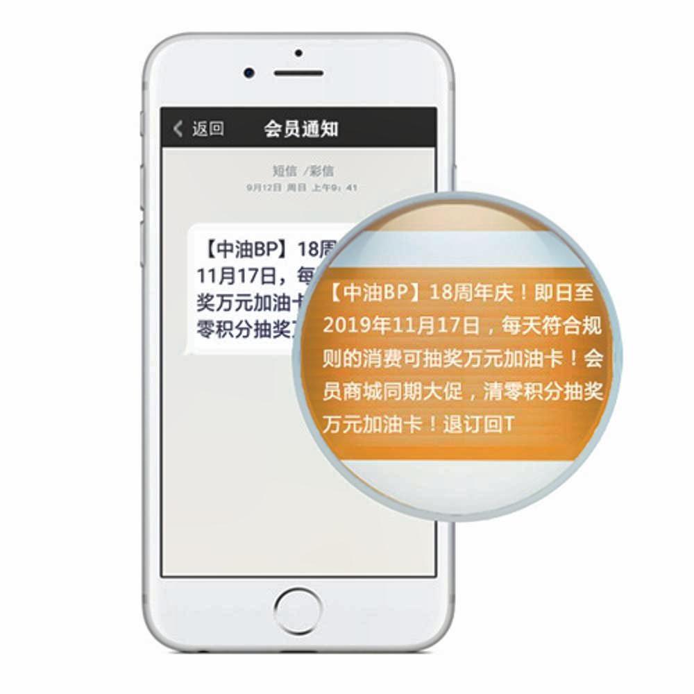 平台行业短信发送平台 旅游行业短信行业经验丰富 新锐短信