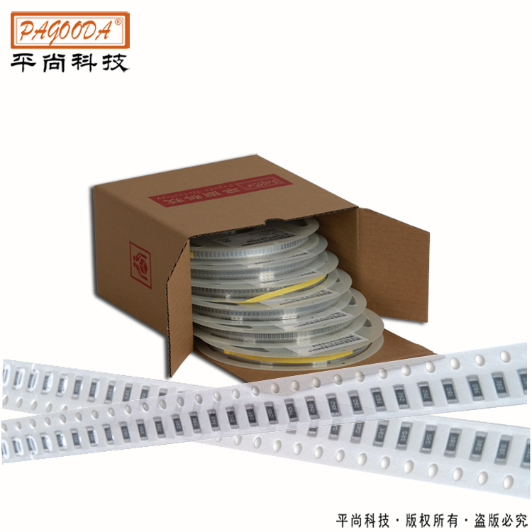 批发国巨贴片电阻 0805 11K 5% 1/8W精密电阻器