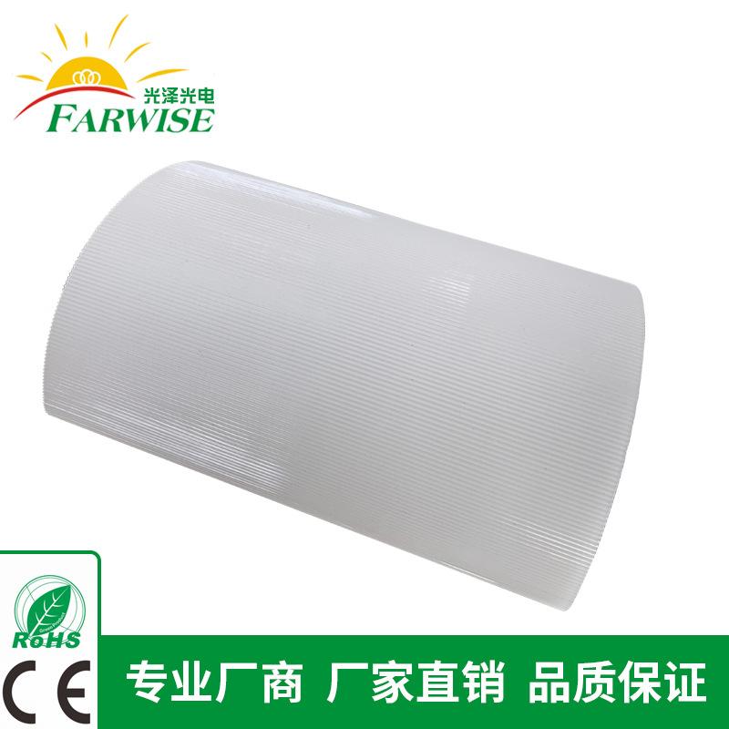 加工定制可开模定制pc光扩散灯罩塑料挤出加工异型材可定制其他规格 厂家批发量大从优