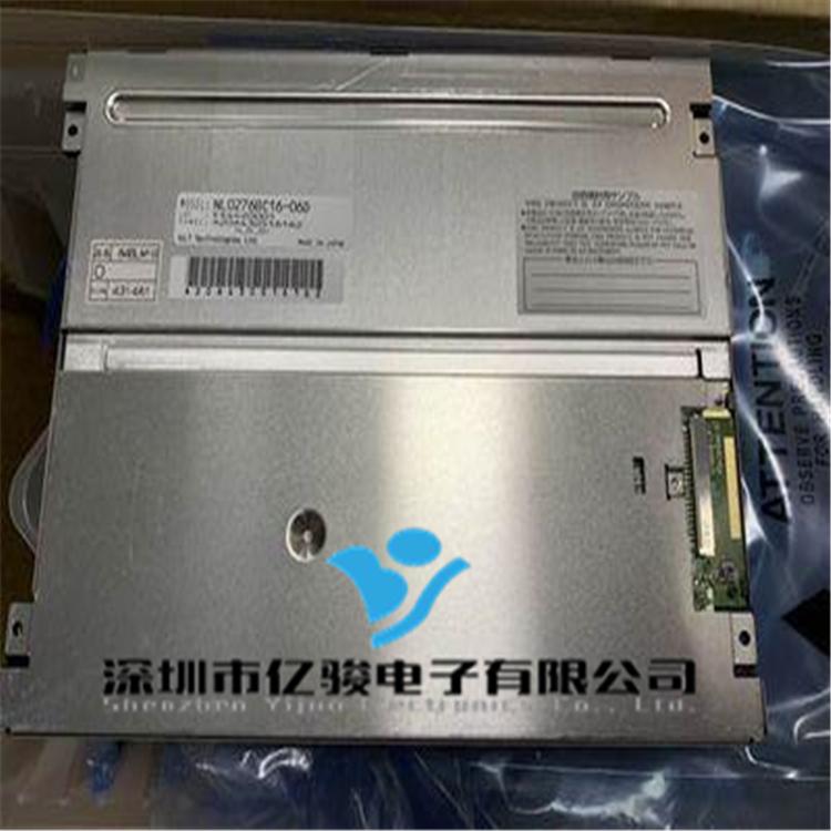 供应NL10276BC16-06D 8.4寸NLT工控液晶屏 欢迎咨询