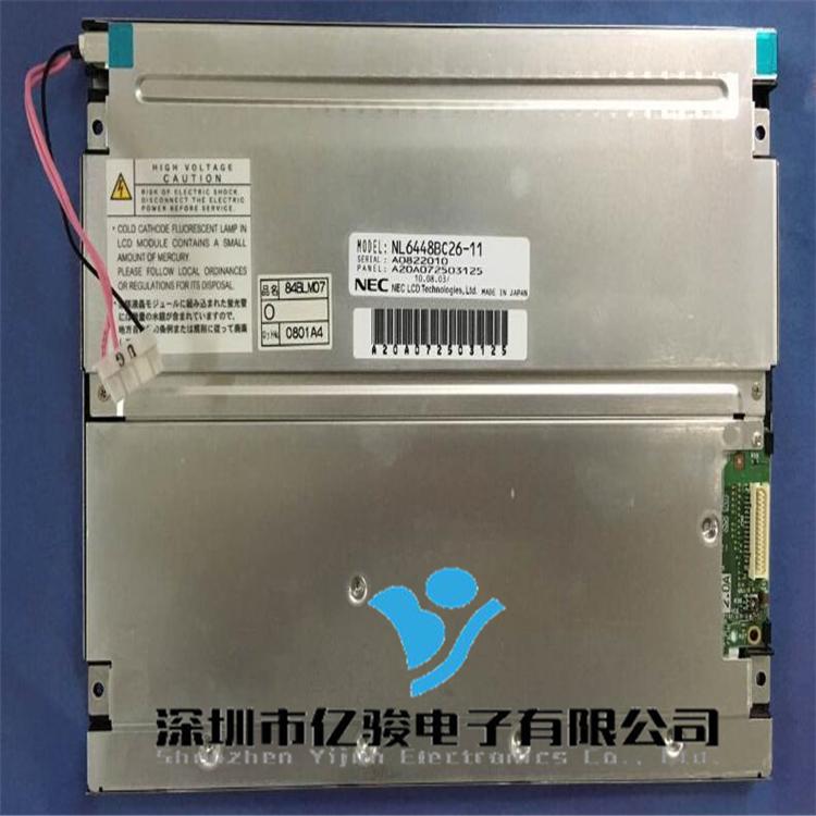 供应NL6448BC26-11 8.4寸NLT工控液晶屏 欢迎咨询