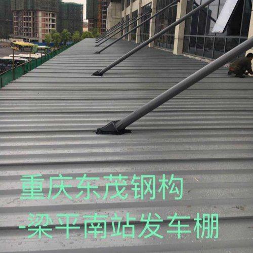 东茂钢结构 重庆彩钢棚工程定制 重庆钢结构彩钢棚工程施工