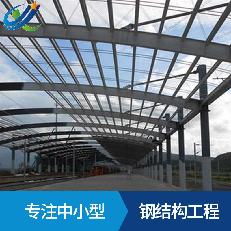 佛山钢结构厂房工程 钢结构雨棚施工