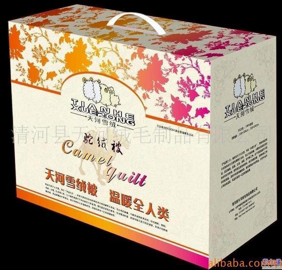 北京羊绒被价格-济南羊绒批发-吉林驼绒絮片-天河驼绒