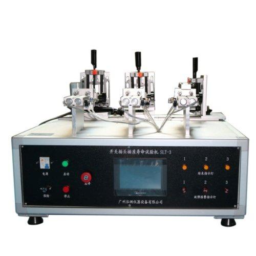 开关插头插座寿命试验机 二工位三工位六工位线性旋转同步控制