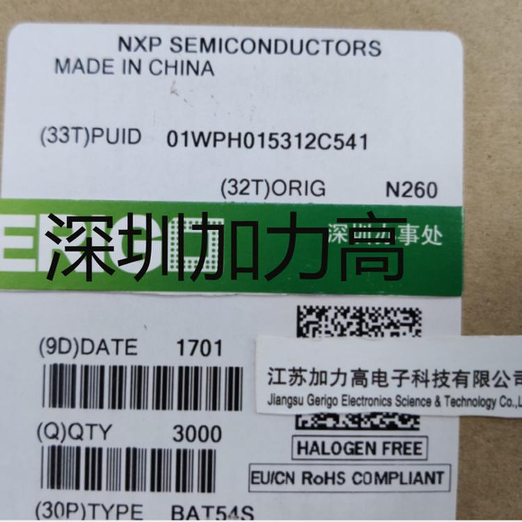 (询价为准) NXP BAT54S  SOT-23 原装现货
