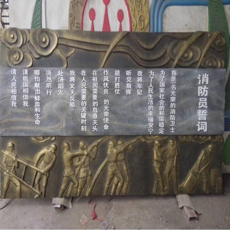 天津玻璃钢浮雕制作 东营玻璃钢浮雕定制 京文雕塑