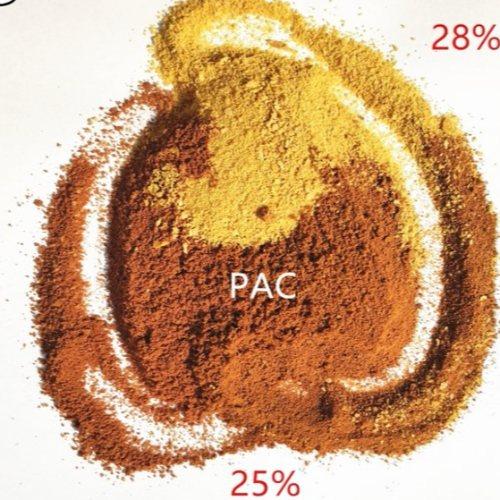工业级聚氯化铝 高效聚氯化铝 各种含量PAC