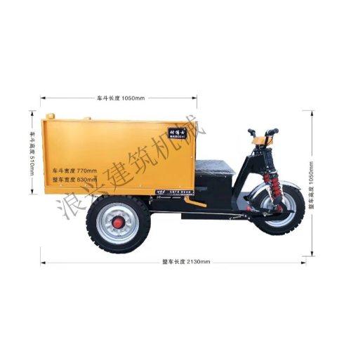 耐博士 工地专用电动平板车 拉砖头电动平板车