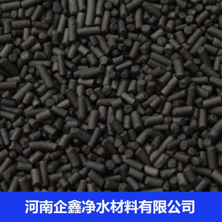除甲醛用活性炭-煤质柱状活性炭-净水材料供应商 企鑫