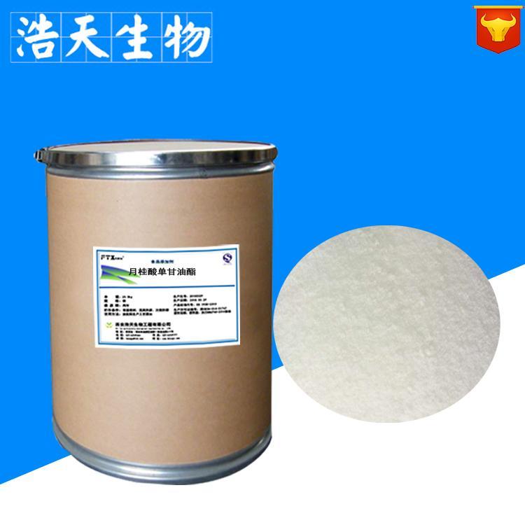 供应饲料级仰菌剂 月桂酸单甘油酯厂家 月桂酸单甘油酯 用途