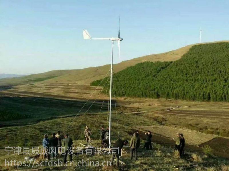 小型风力发电机3KW320转风力发电机永磁直驱发电机组新疆晟成直销商