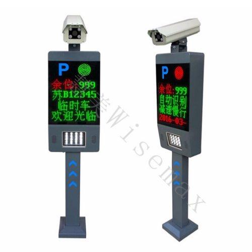 各种车牌识别方案 慧美鑫业 视频车牌识别停车管理系统