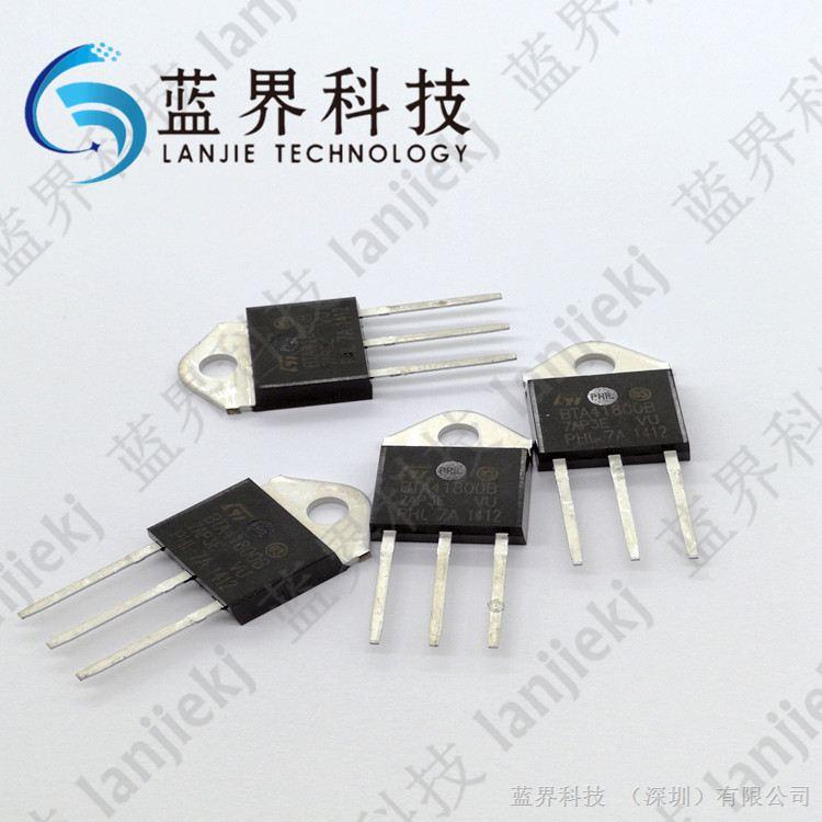 双向可控硅 BTA41-800BRG  STM 现货热卖