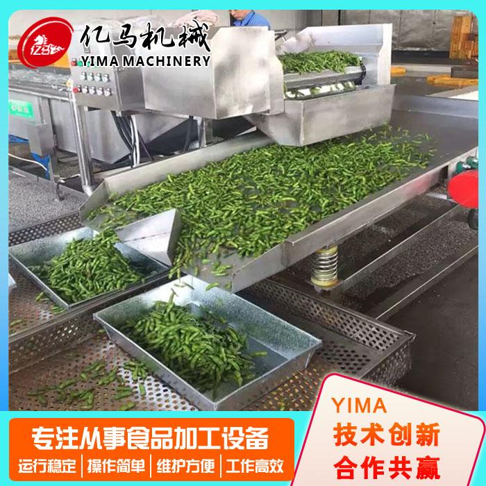芦笋低温灭菌流水线生产商 亿马机械 酸菜低温灭菌流水线规格型号