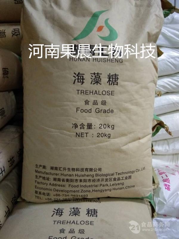 食品级海糖 海糖 海糖生产厂家 海糖价格
