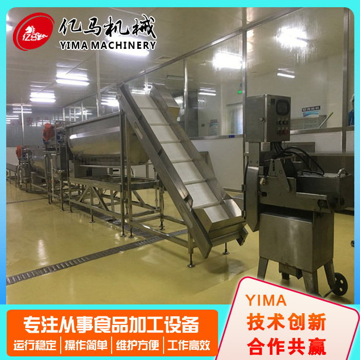 蔬菜漂烫流水线生产商 亿马机械 豆角漂烫流水线生产商