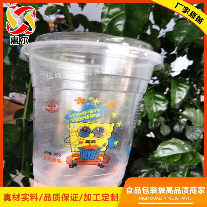 12口径爆米花塑料杯 休闲食品彩印杯