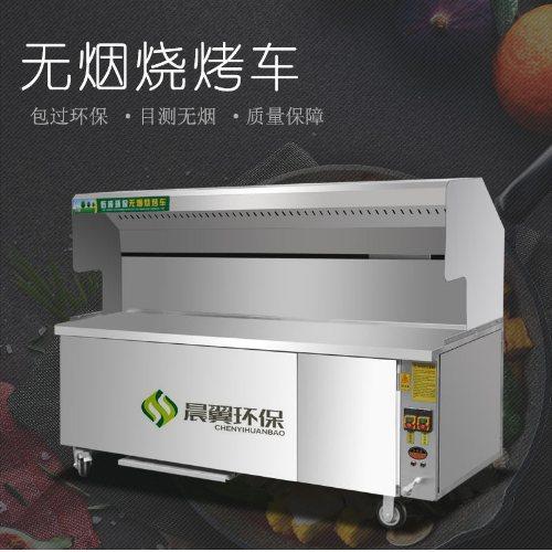 无烟全自动烤制机品牌 晨翼 炭烤烤制机订做