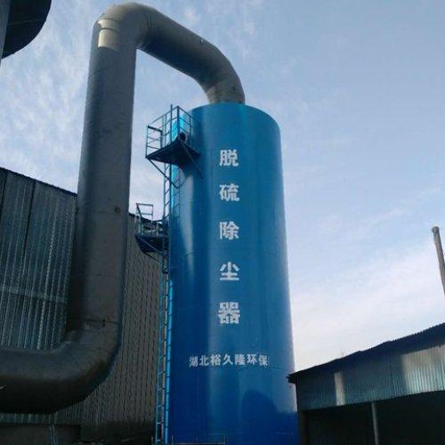 锅炉脱硫脱硝设备定制 脱硫脱硝设备配件 湖北裕久隆