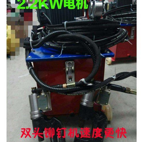 电动液压装订机液压角码装订机