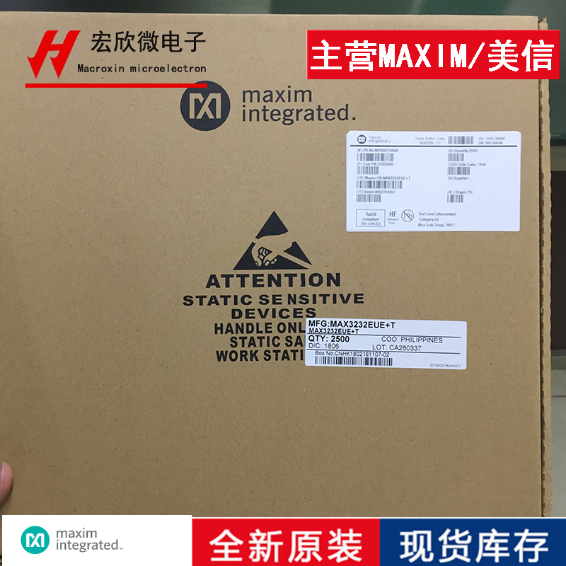 MAX3485ESA SOP8 收发器IC 驱动器芯片 原装