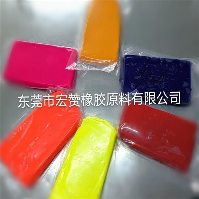 贵州硅胶色母价格 硅胶着色剂