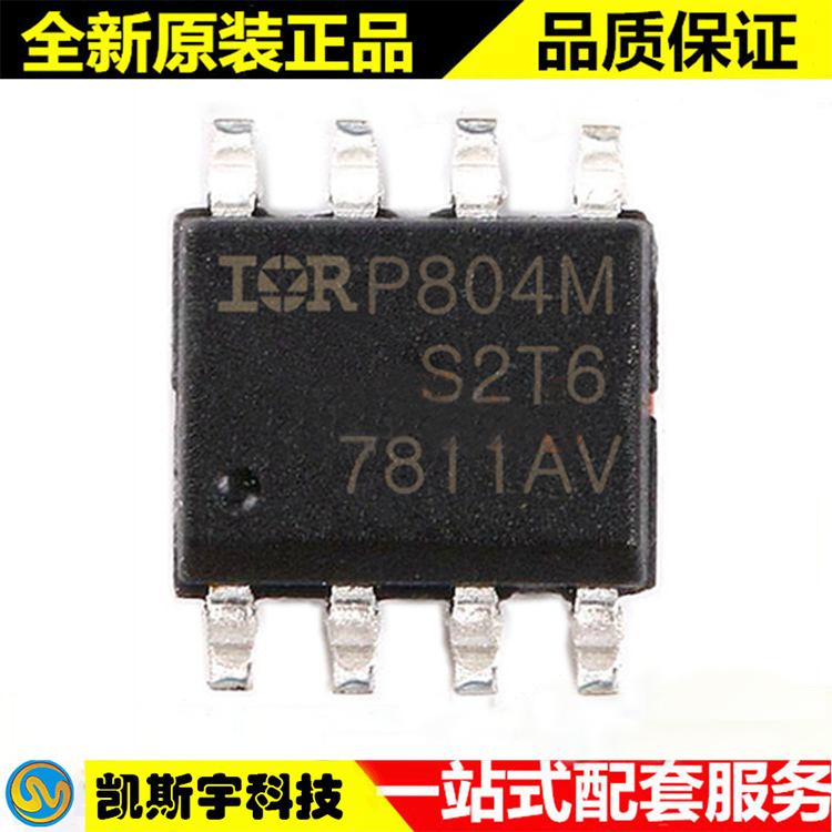 IRF7811AVTRPBF MOSFET代理IR原装现货
