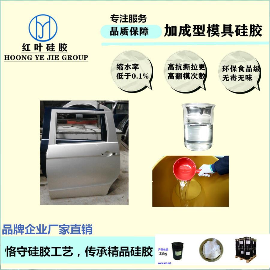 上海缩水率低的真空袋硅胶生产厂家 点击查看详情