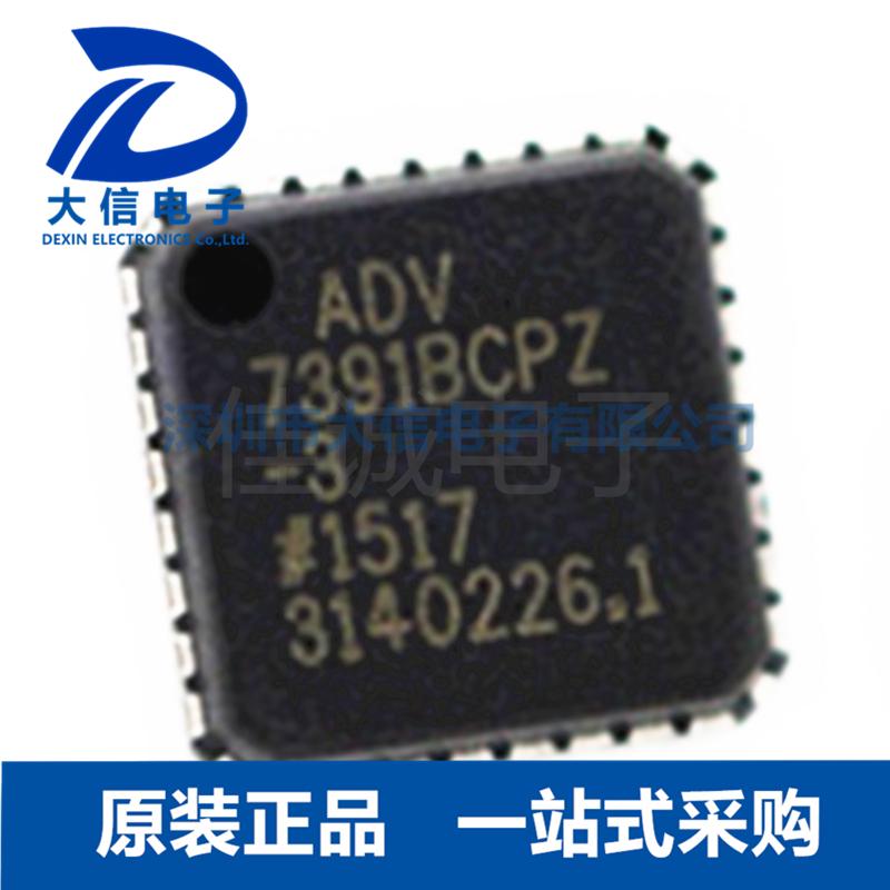ADV7391BCPZ ADI LFCSP-32视频音频接口芯片