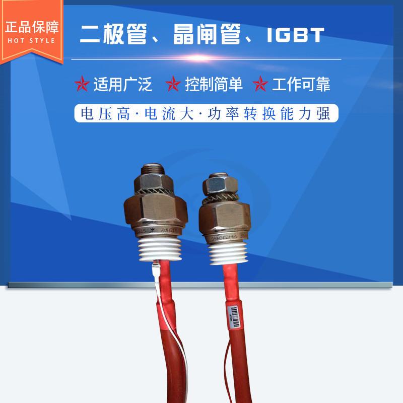 新东佳供应[正品] 威士 螺栓二极管SD600R08PC等型号齐全