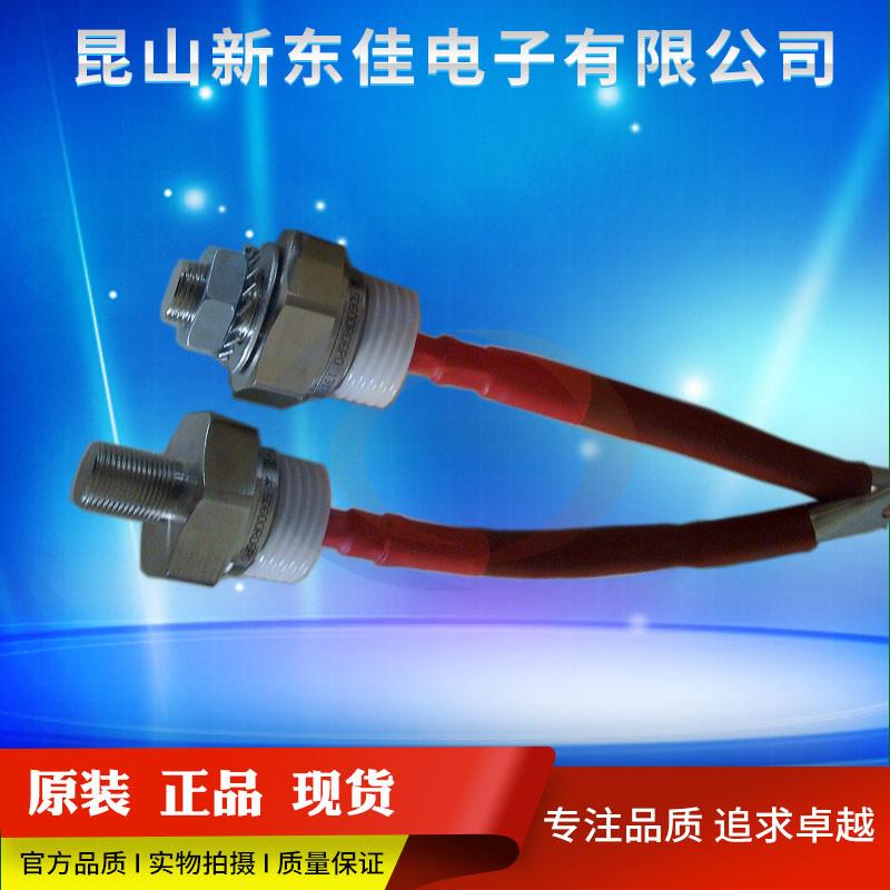 新东佳供应[正品] 威士 螺栓二极管SD600R28PC等型号齐全