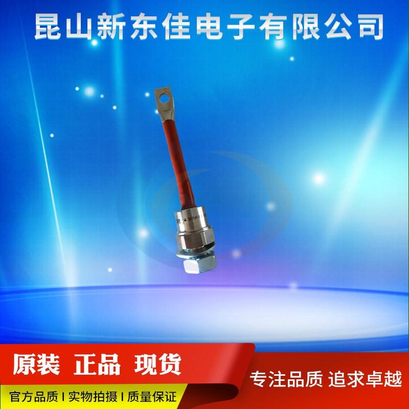 新东佳供应[正品] 威士vishay螺栓二极管SD300N16PC等型号齐全