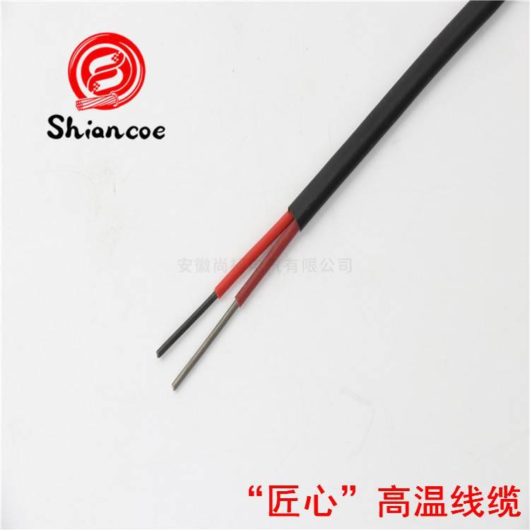 海西耐高温电缆SC-FPFP耐腐蚀抗老化