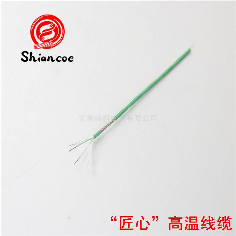 包头补偿电缆SC-FPFP优质氟塑料绝缘护套