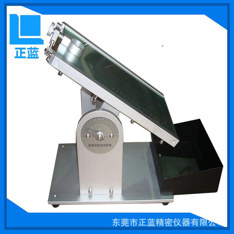 促销供应胶带初粘性测试仪 保修一年