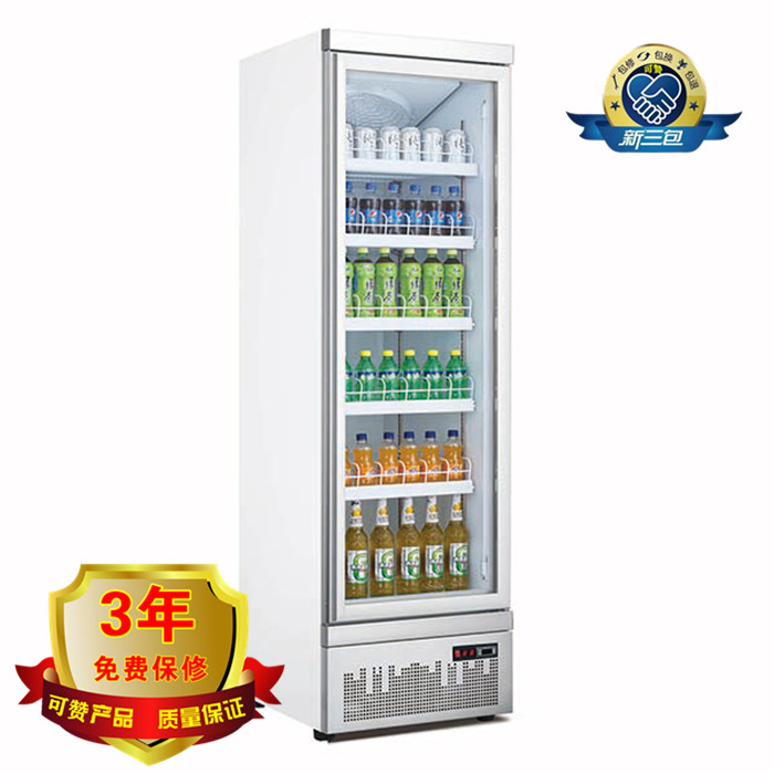 商用酒吧冰箱 商用酒吧冰箱高效节能 酒吧冰箱高效节能 可赞