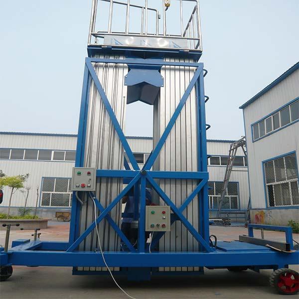 单桅柱铝合金升降机报价 多柱铝合金升降机 丰润机械
