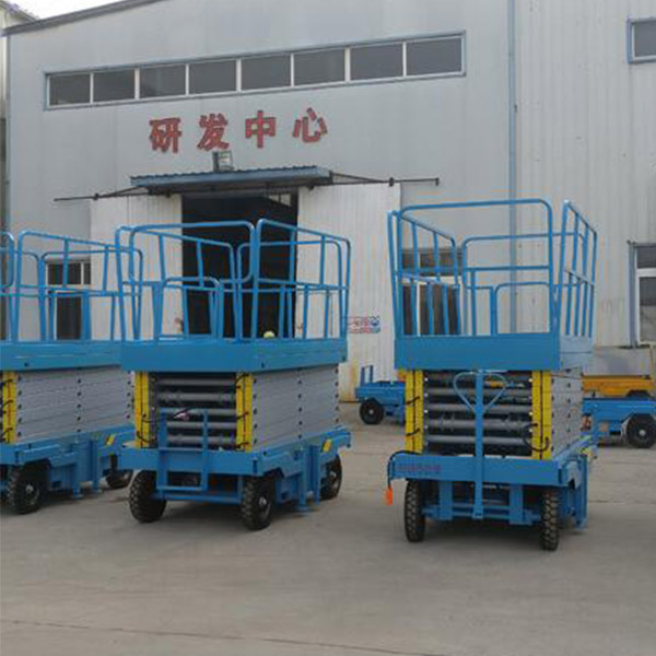 现货供应自行式升降平台批发 丰润机械 自行式升降平台定制