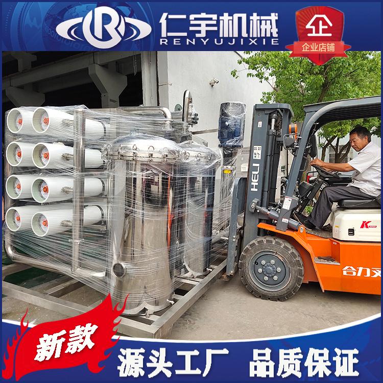 12L大瓶水三合一灌装机 泡茶水处理过滤设备 果汁饮料生产线