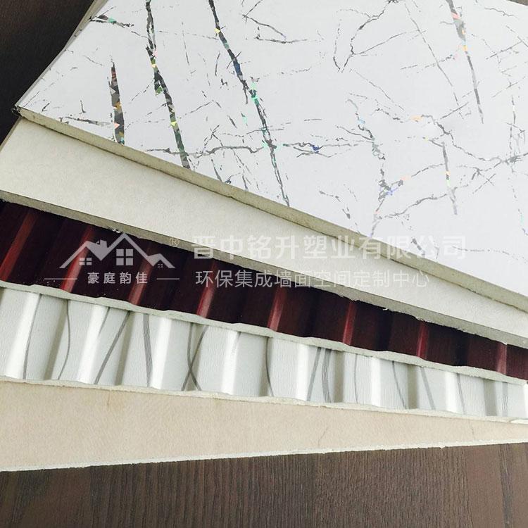 豪庭韵佳集成墙板 KTV大厅护墙板施工 护墙板零售