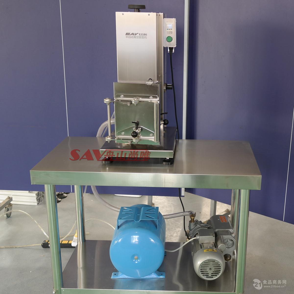 实验仪器 实验室装备真空旋盖机机 X35B6