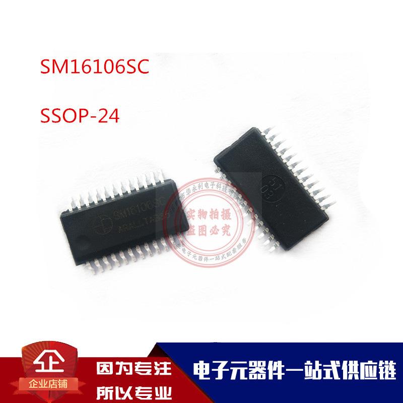 SM16106SC SSOP24 LED显示屏驱动芯片