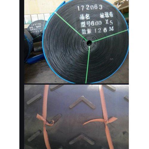 供应宽幅环形输送带尺寸 生产宽幅环形输送带特征 顺达/吉运