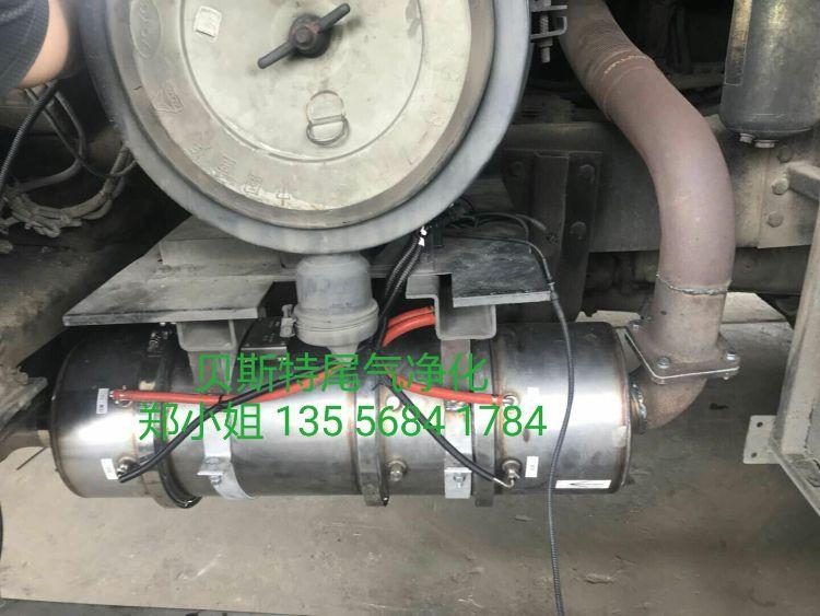 重型卡车尾气净化器 工程机械尾气处理设备